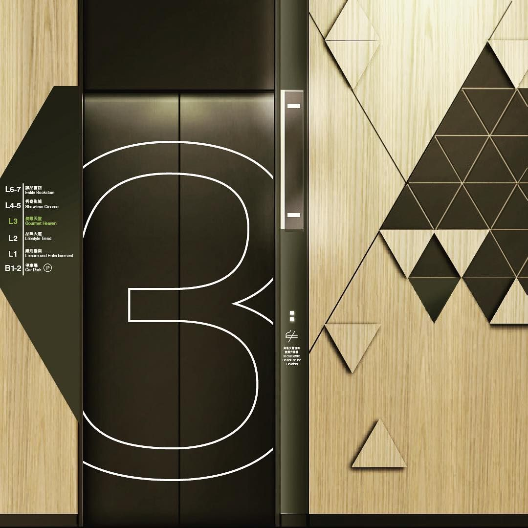 See This Instagram Photo By Hba Graphics Hk 30 Likes Elevator Lobby Design Elevator Design Signage Design
