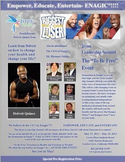 The Biggest Loser Trainers All Use Kangen Water Kangen Alkaline Water Visit www.TryKangenNow.com or call Jason @ 646-620-6896 to learn more about affordable financing.