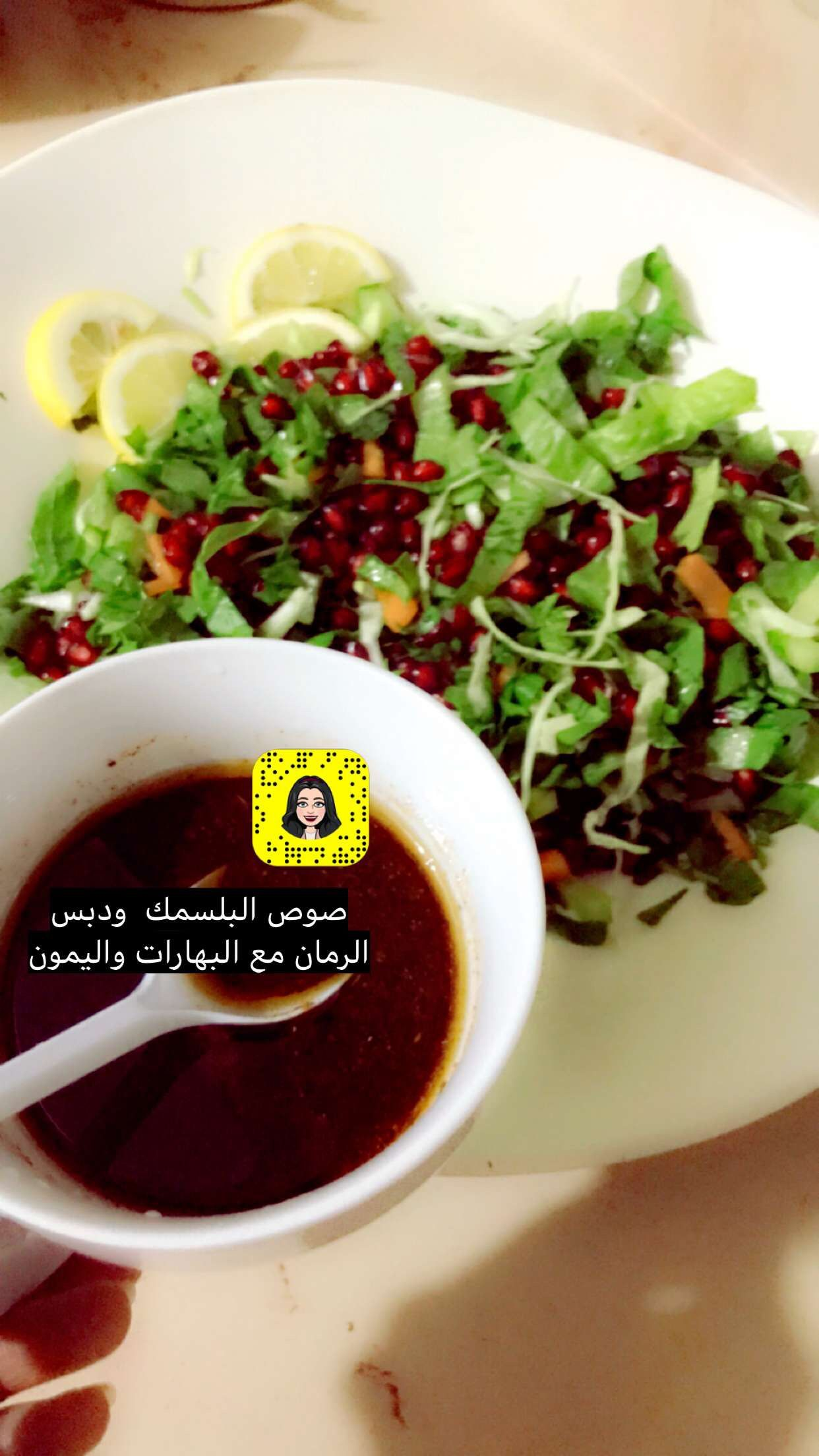 Pin By Safera On وصفاتي Food Soup Chili