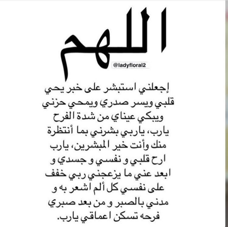 Pin By لا اله الا الله محمد رسول الل On إسلاميات Quran Verses Quotes Arabic Quotes