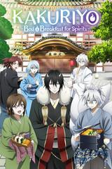 Free Anime Streaming Online Watch On Crunchyroll Anime Anime English Dubbed Anime Guys