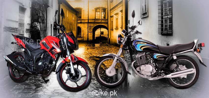 Suzuki 150 vs Archi 150cc 2018 Model Comparison | Biker Blog