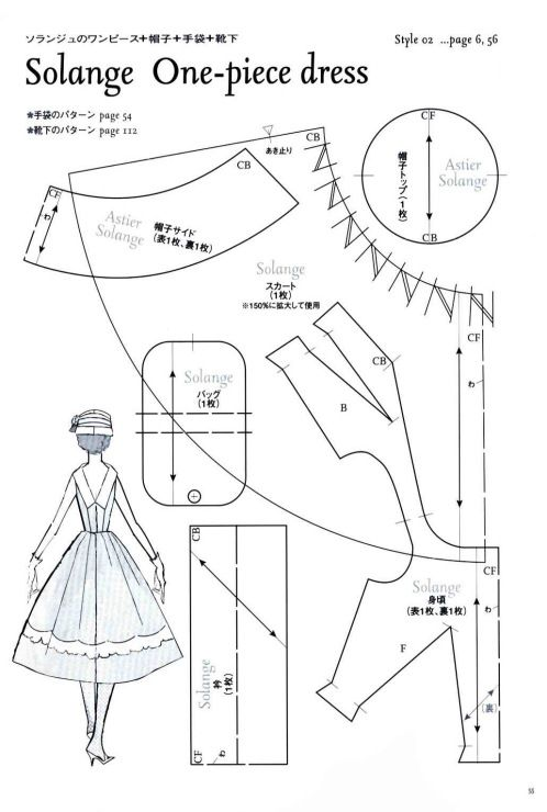 Solange One-Piece Dress Pattern - Page 1 of 5