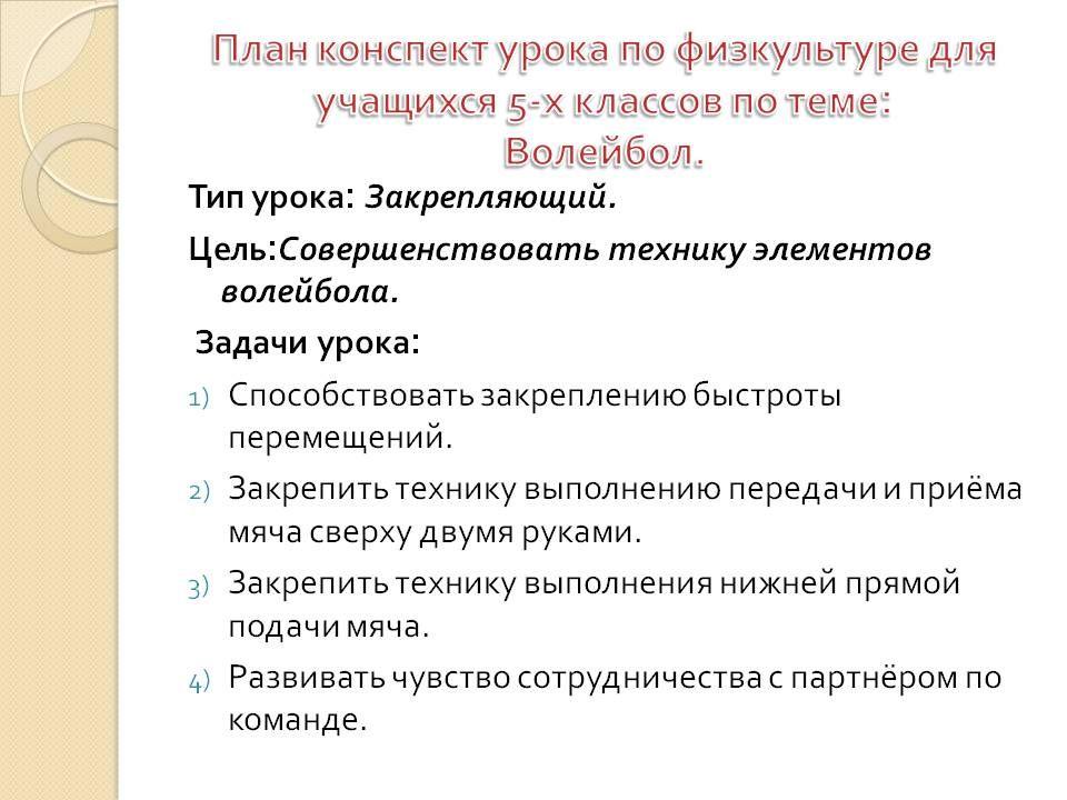 Решебник по русскому языку 3 класс зеленина хохлова 2 часть упр.51 стр