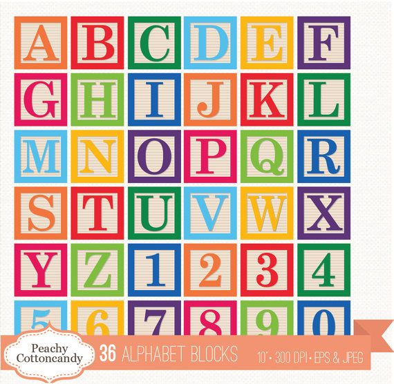 Buy 2 Get 1 Free 36 Digital Alphabet Blocks Clipart Baby Block