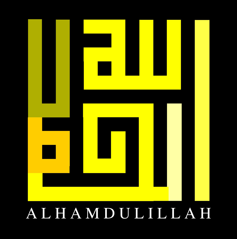 Alhamdulillah Islam hat sanatı, Arap sanatı, Arapça