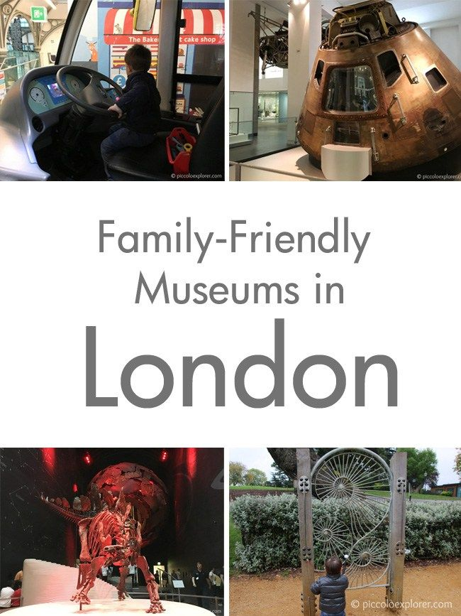 A list of family friendly London museums - offering activities and workshops for children, interactive exhibits and play areas for young ones.