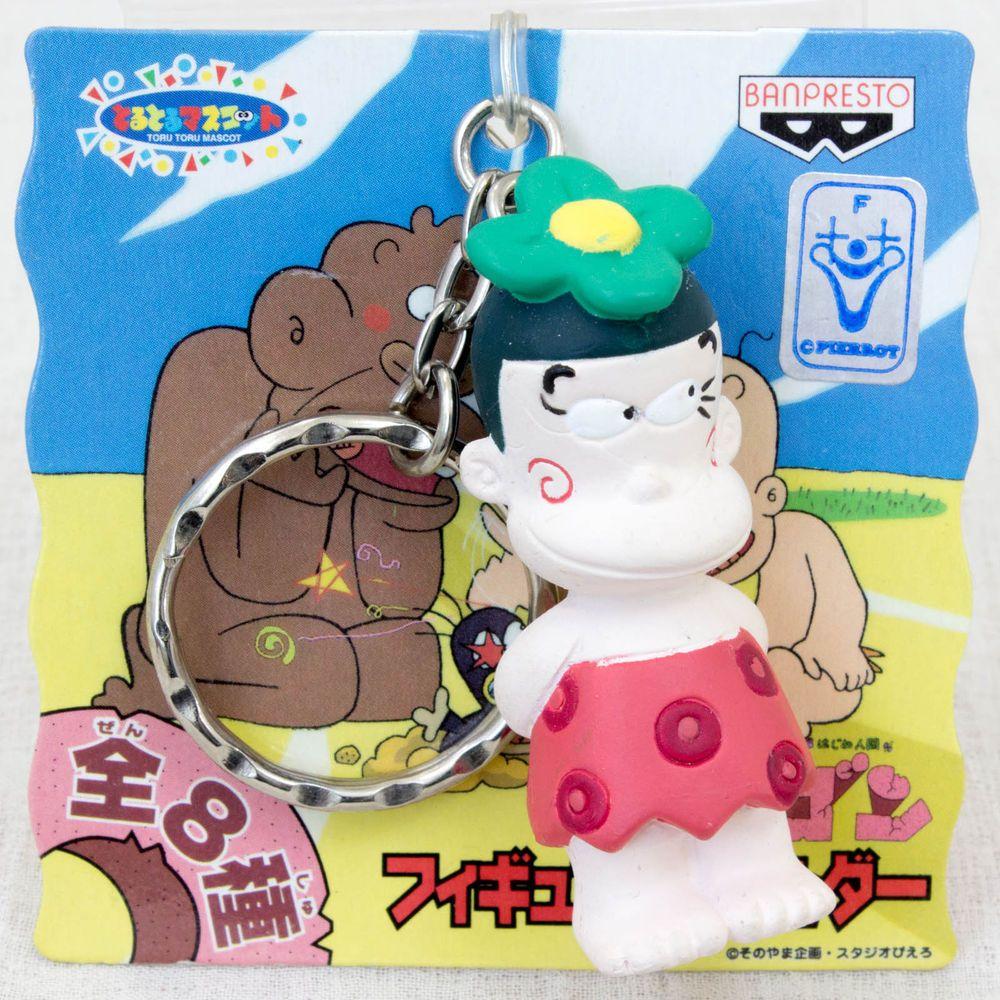 Hajime Ningen Gon Piko-chan Figure Key Chain JAPAN ANIME MANGA GYATORUZ