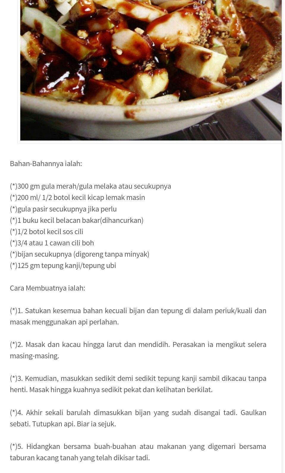 Kuah Rojak Buah Recipes Food Food To Make
