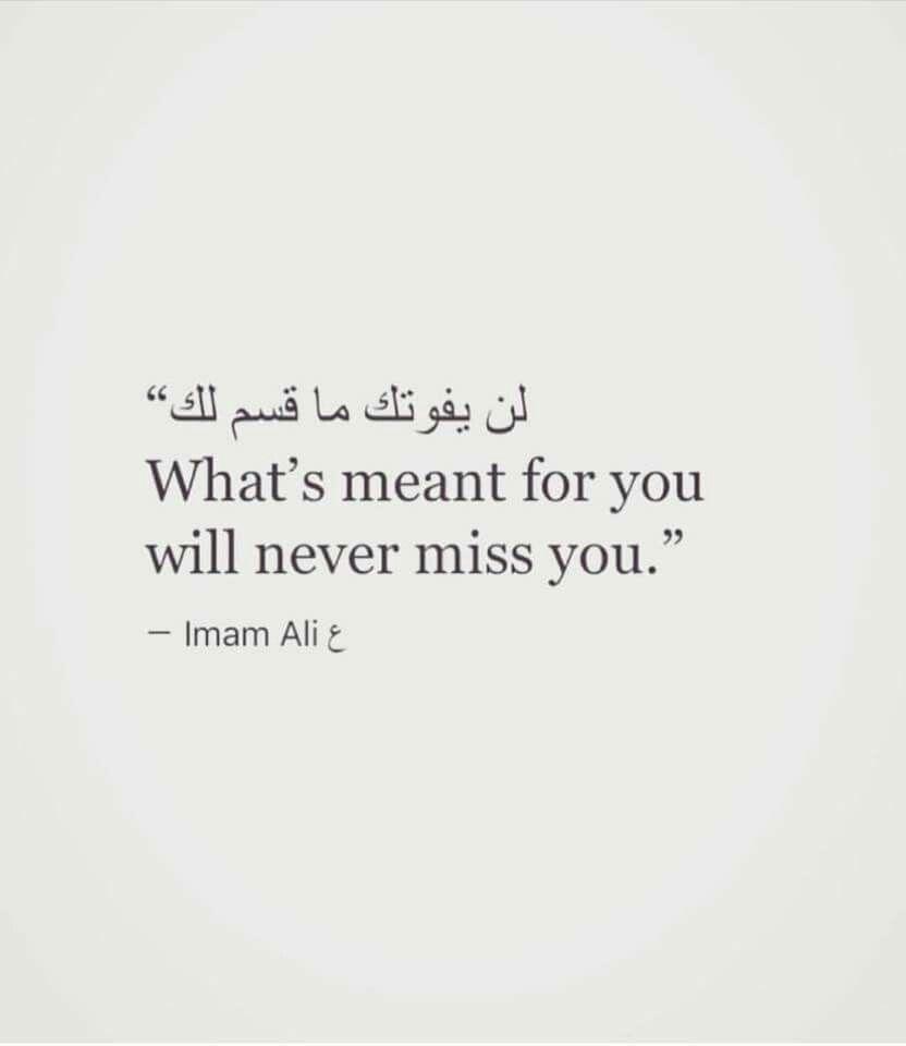 Inspirational Quotes Of Imam Ali