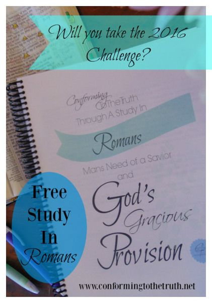 """I added """"Will You Take A 2016 Bible Study Challenge?   http"""" to an #inlinkz linkup!http://conformingtothetruth.net/2016/01/03/will-you-take-a-2016-bible-study-challenge/"""