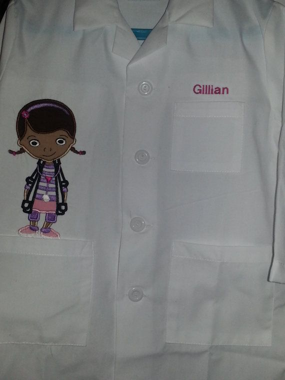 Doc McStuffins Lab Coat AND MORE by N4OCD on Etsy, | Food ...