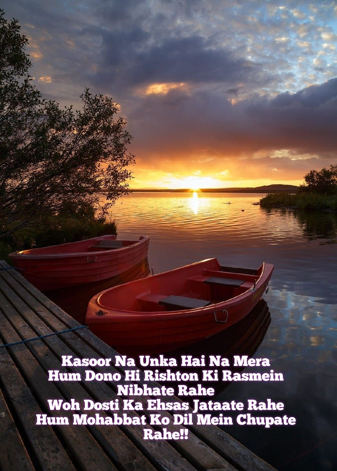 Pin by Pooja Rani on Feeling Boating license, Sunset