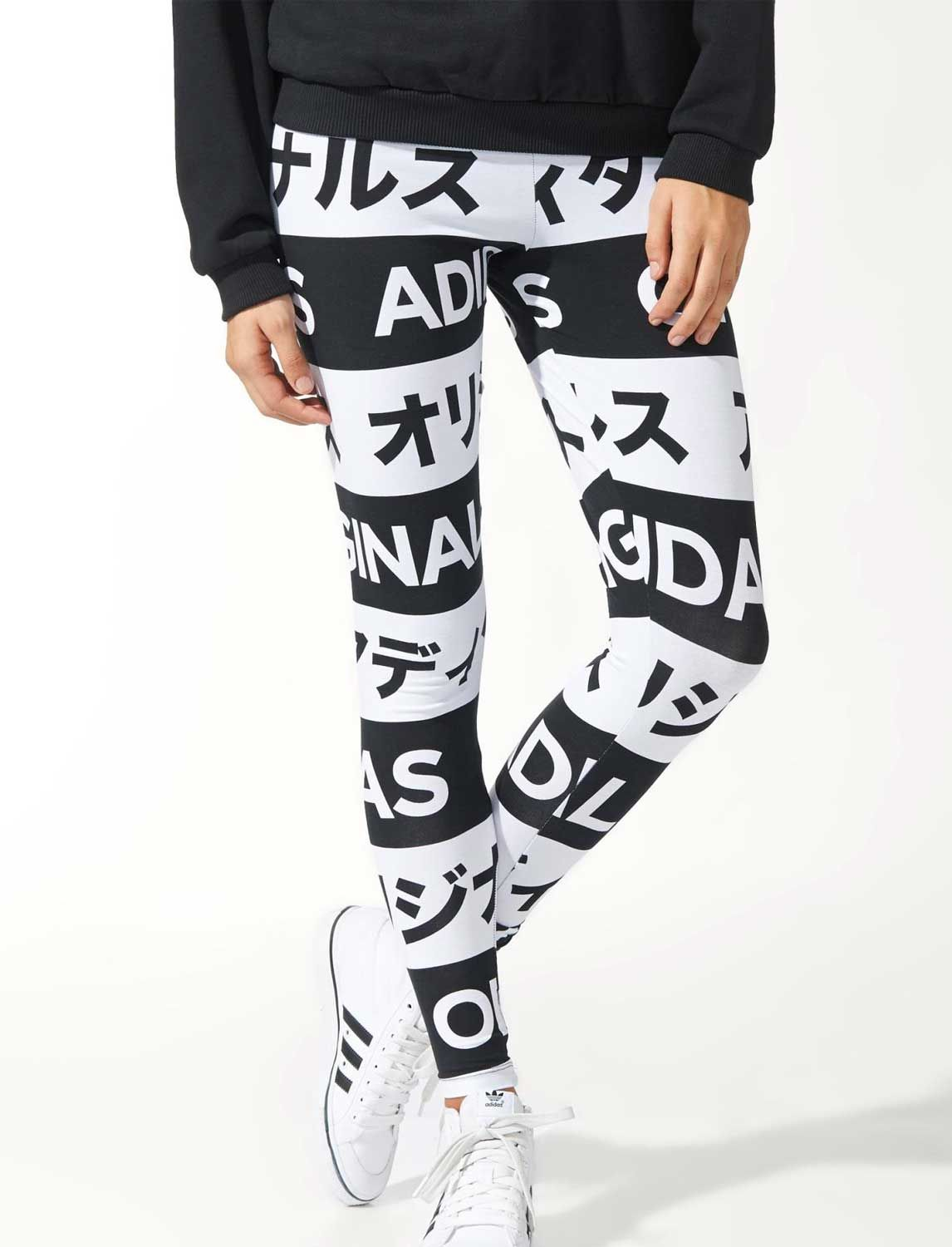 Adidas Originals Typo Leggings Adidas Outfit Japanese Pants Sport Outfit Woman [ 1500 x 1146 Pixel ]