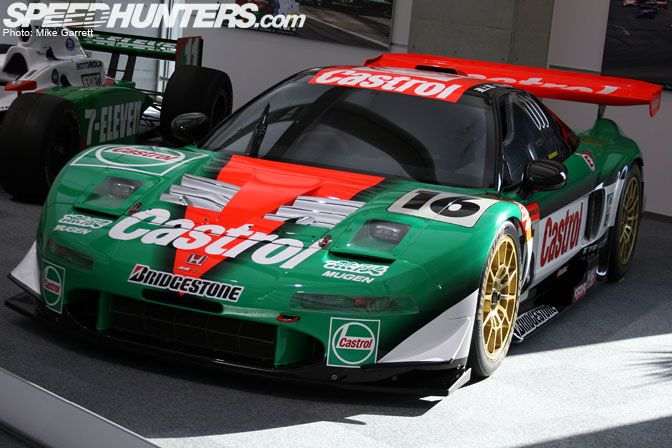 Jgtc Super Gt Honda Nsx Cars Race Motors Le