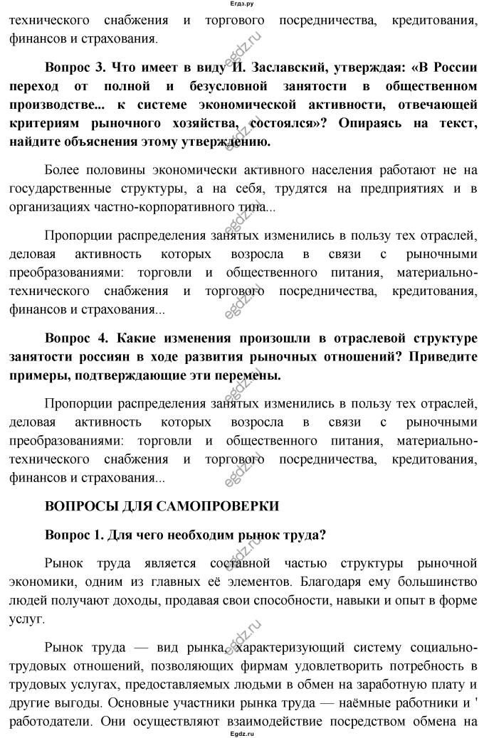 Злотый купа купить в кредит беларуси