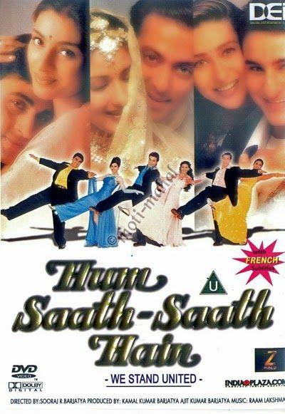 Hum Saath Saath Hain 1999 Hindi Dvdrip 480p 450mb Hum Saath Saath Hain Hits Movie Full Movies Download