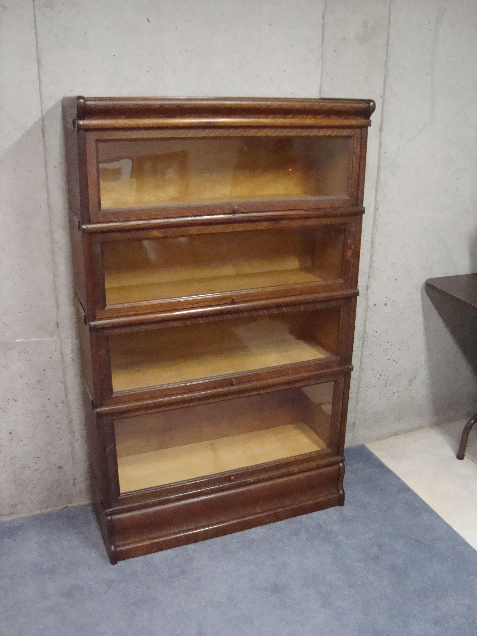 Macey Oak 4 Stack Bookcase Barrister Bookcase Bookcase