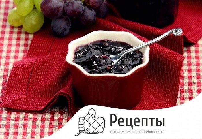Варенье из винограда 🍇 - пошаговые рецепты с картинками ...