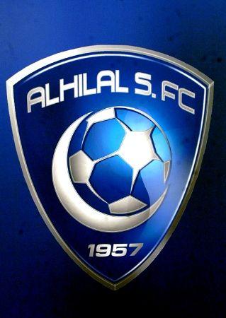 جدول برامج قناة الهلال 2016 مواعيد واوقات برامج قناة الهلال Football Team Logos Logos Football Logo