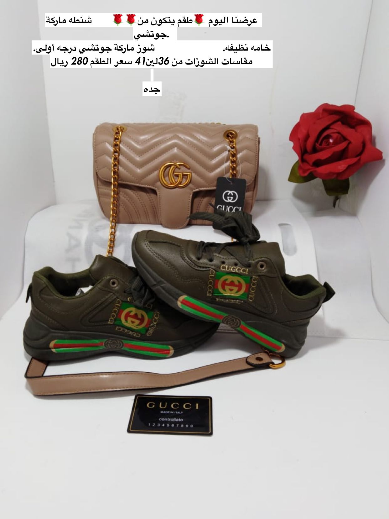 Pin By Ghadah Shop On Added Me Sneakers Nike Air Jordan Sneaker Air Jordans