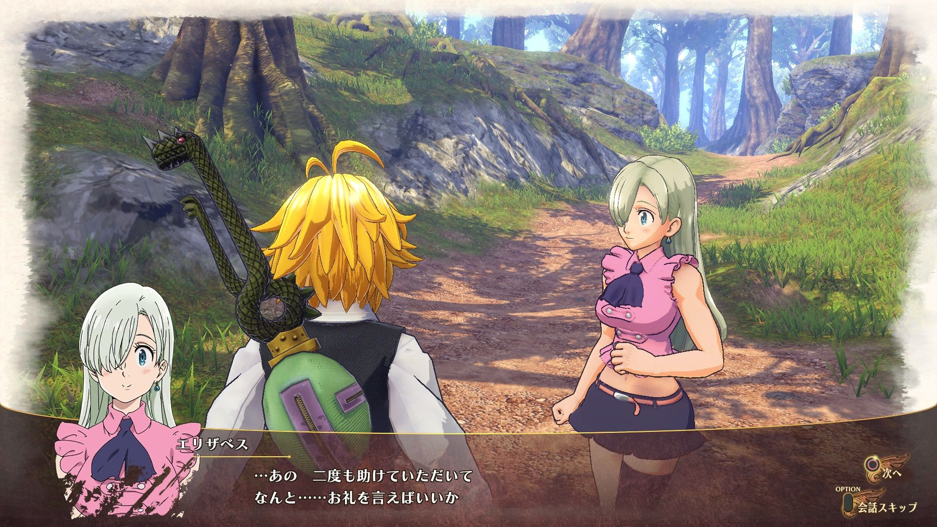 The Seven Deadly Sins details Collector's Edition and game