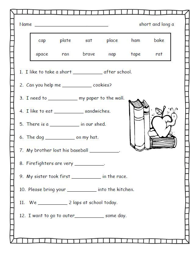Silent E Worksheets For First Grade #2 | education | Pinterest ...
