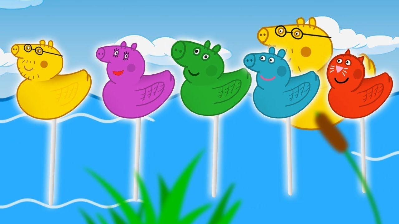 Peppa Pig Ducks Lollipop Finger Family Nursery Rhymes Lyrics