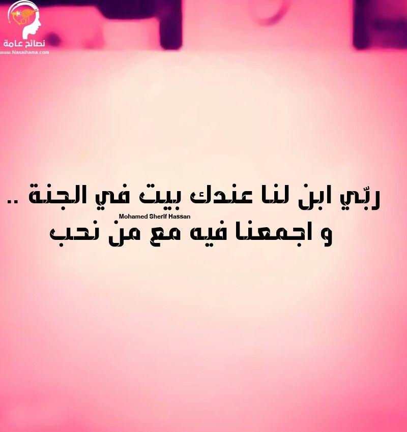 https://www.facebook.com/Nasaih.Amap/photos/a.361854750642402.1073741829.132850163542863/921743661320172/?type=1