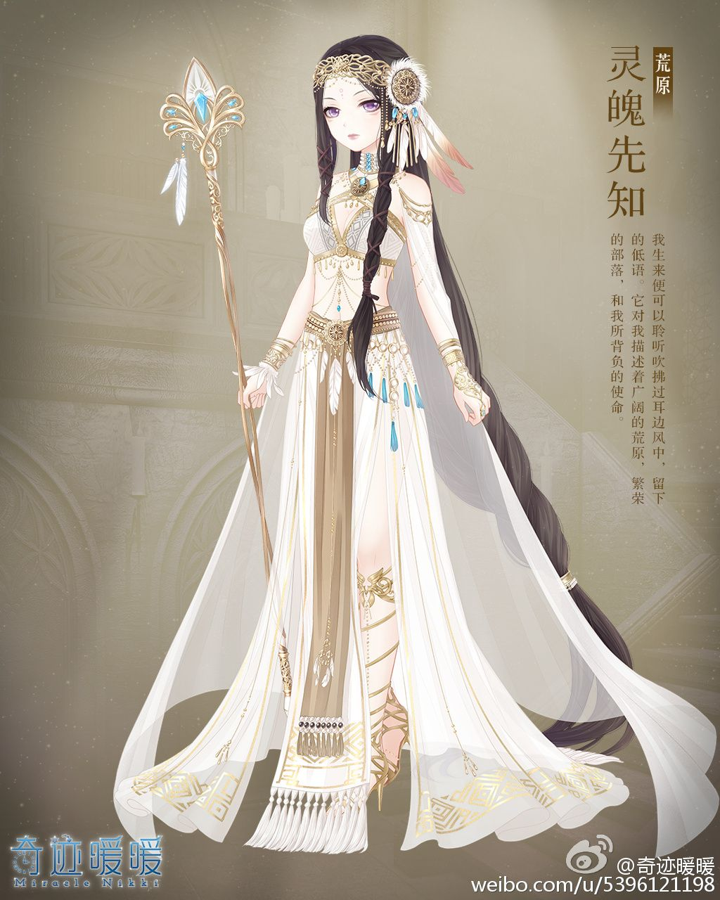 我的首页 微博-随时随地发现新鲜事 | Anime outfits, Fashion design