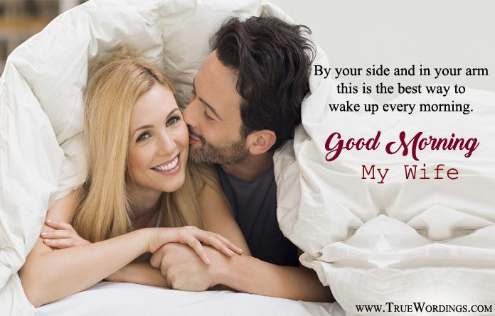 By Your Side And In Your Arm This Is The Best Way To Wake Up Every Morning Goodmorningmylov Romantic Good Morning Quotes Male Enhancement Good Morning Quotes
