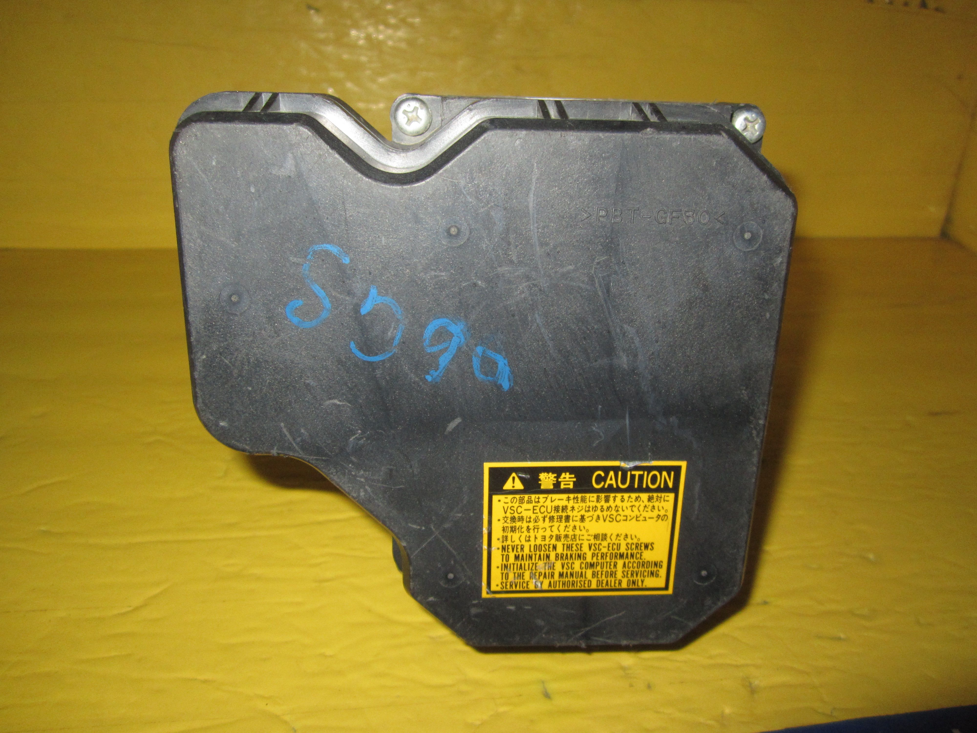This ABS unit is for 2006 Lexus GS300 Please compare the