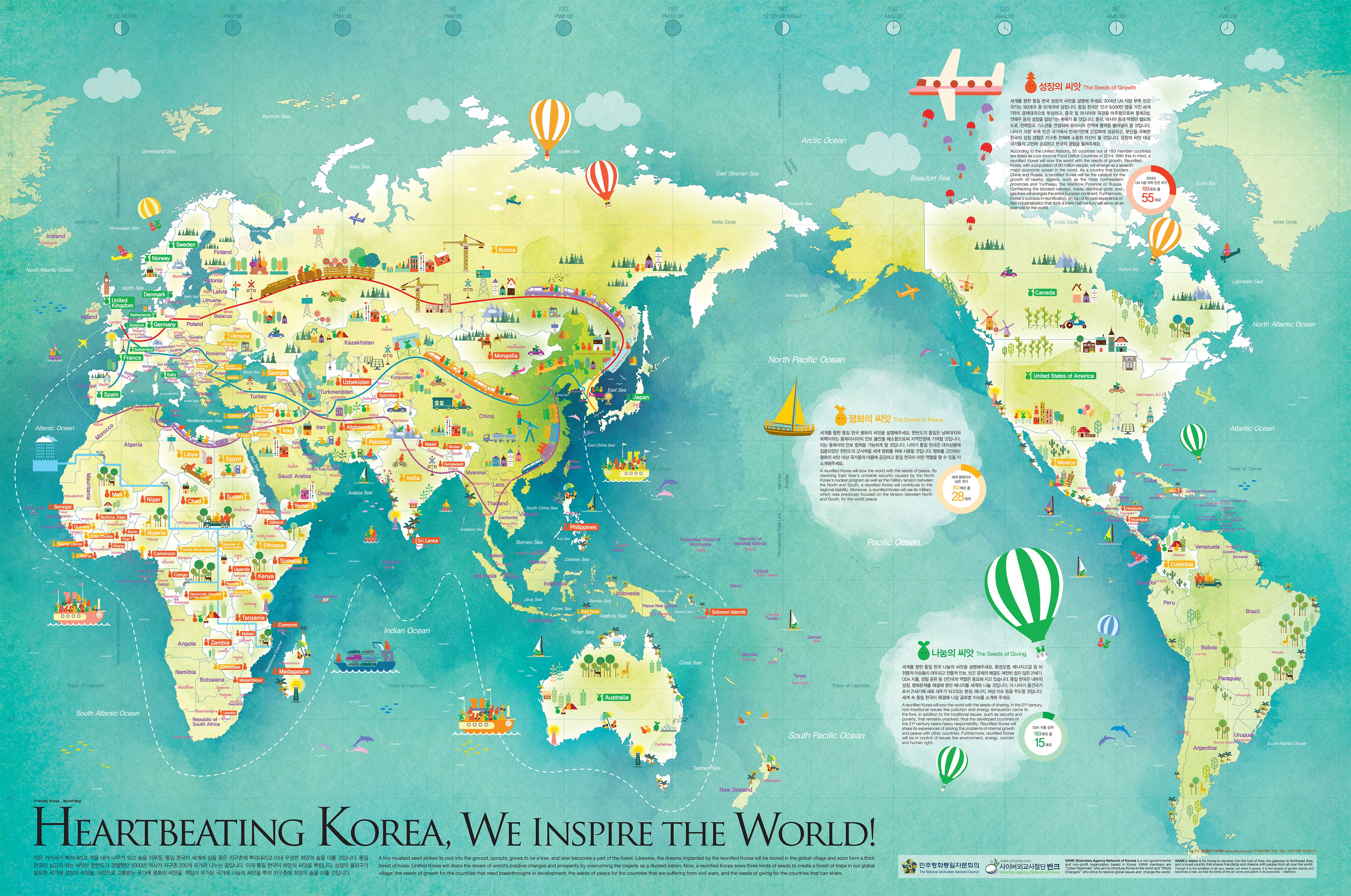 World map in the picture it shows where south and north korea is world map in the picture it shows where south and north korea is in the world map north korea is on the top and south korea is on the bottom gumiabroncs Image collections