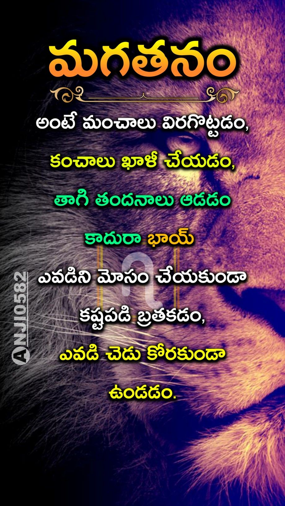 Pin By Ramesh Tumuluri On Quotes Reality Quotes Inspirational Quotes Pictures Lesson Quotes