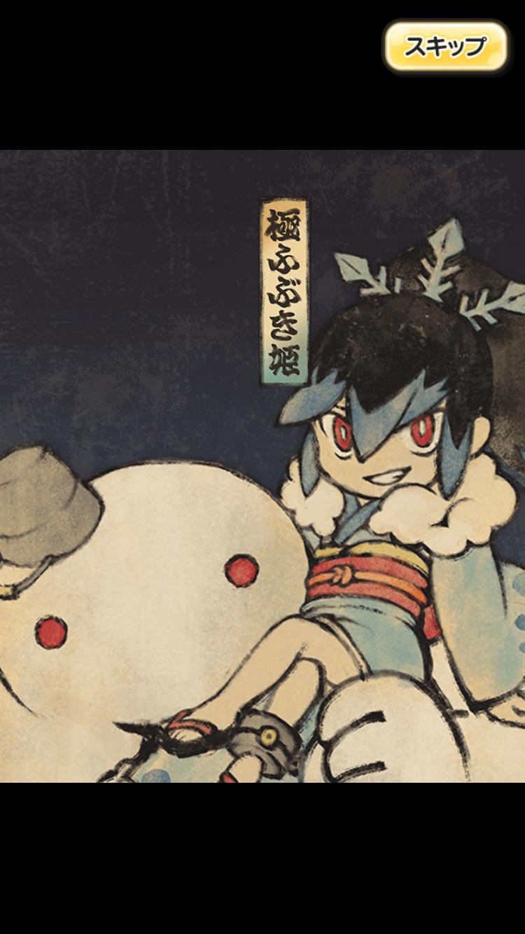 Pin by Darla McCord on YOKAI Watch party, Anime, Movie