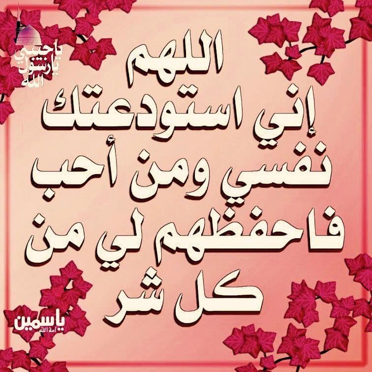 DesertRose,;,اللهم تسهيلًا وتوفيقًا وبركةً لتلك الدعوات والأمنيات المستودعة بين عظيم لطفك ورحمتك,;,❤️,;,
