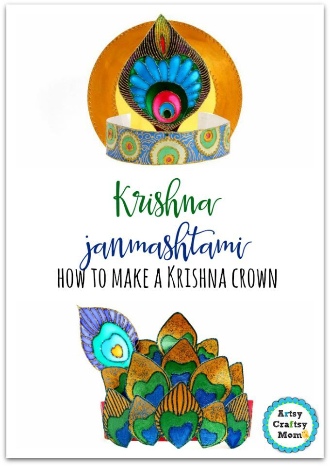 Krishna peacock crown janmashtami how to make  cardboard some imagination and lots of colors also activities for rh pinterest