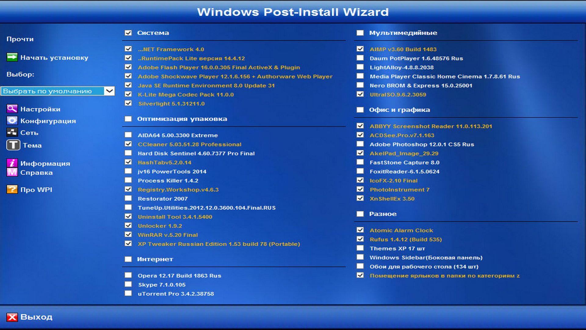 Скачать windows xp с драйверами для флешки