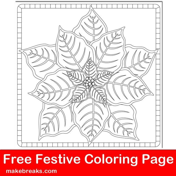 Free Christmas Holiday Simple Poinsettia Coloring Page