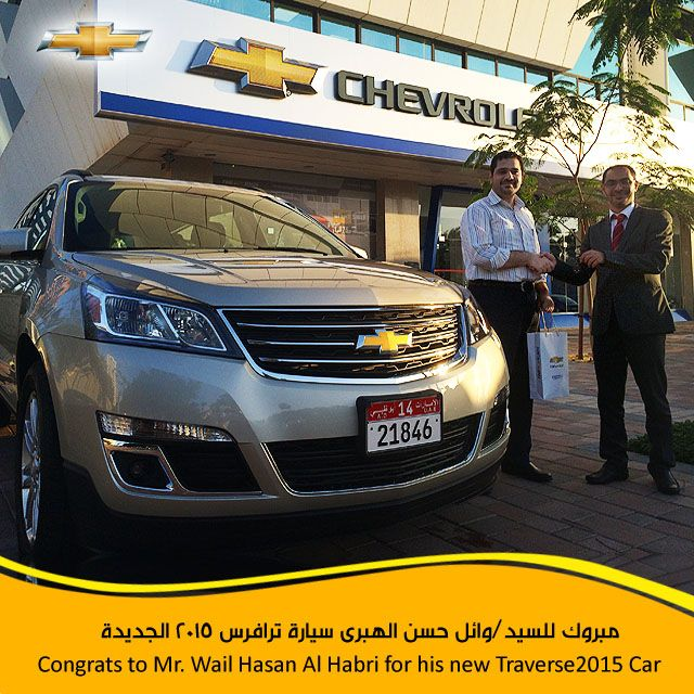 Congrats Chevy New Car Chevrolet Car New Car Uae Abudhabi