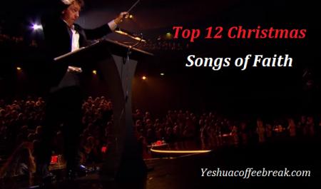 top 12 best christmas songs performed by various artists music videos yeshua coffee break - Best Christmas Music Videos