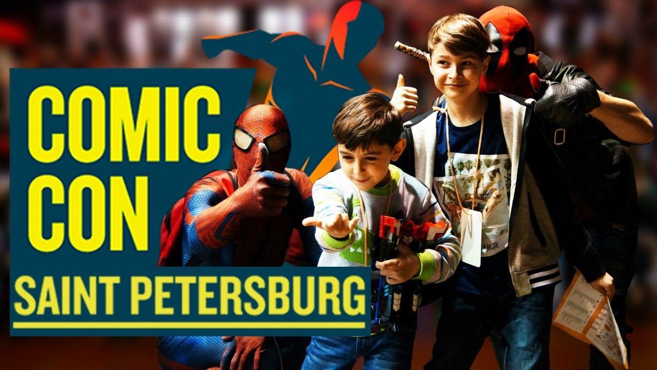 Гравити Фолз, Человек паук и Дэдпул на выставке Comic Con ...