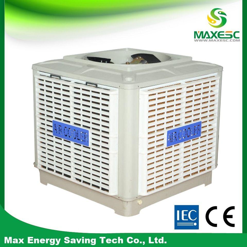 Evaporative Ventilation Industrial Air Cooler Spare Parts Air
