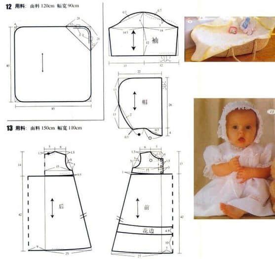 Como hacer un ropon, conjunto y vestidos para bebe07