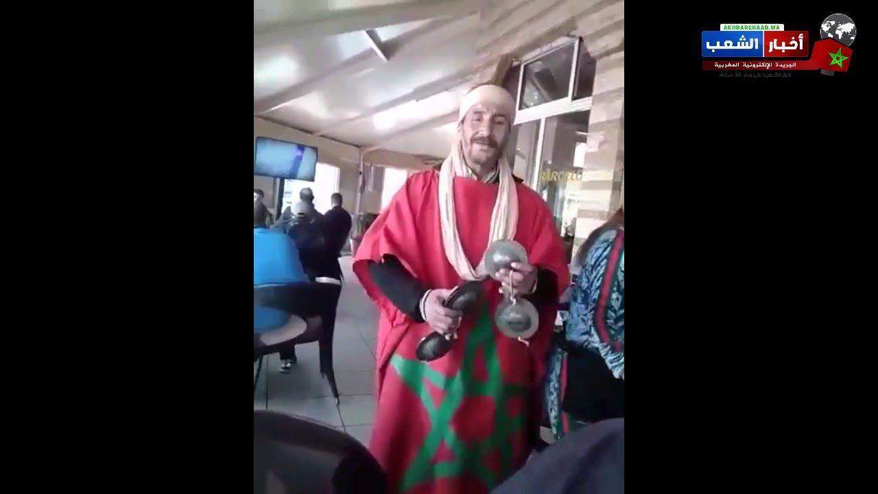 الدارالبيضاء على ايقاع اغنية لهمامي ابن الحي المحمدي يستظهر اسماء ال Academic Dress Fashion Dresses