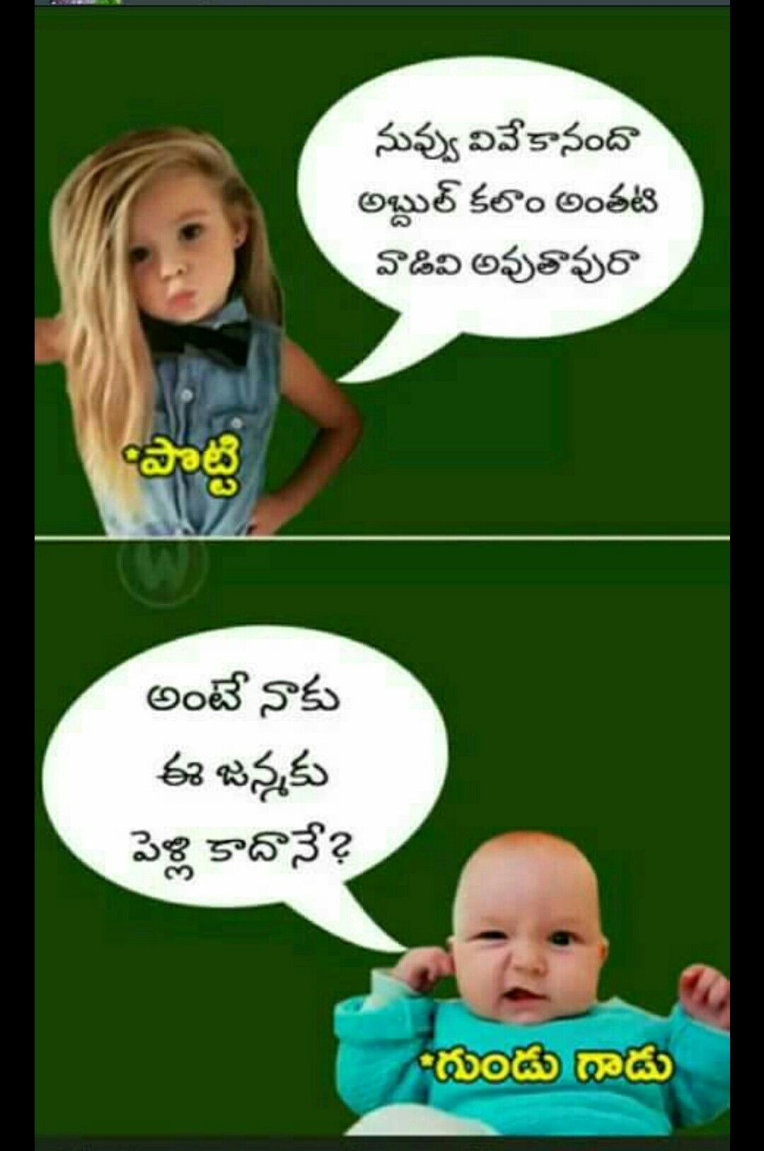 Pin by t raju on Eyes (With images) Jokes images, Funny