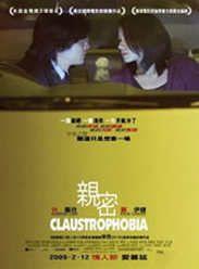 《亲密》高清在线观看-爱情片《亲密》下载-尽在电影718,最新电影,最新电视剧 ,    - www.vod718.com