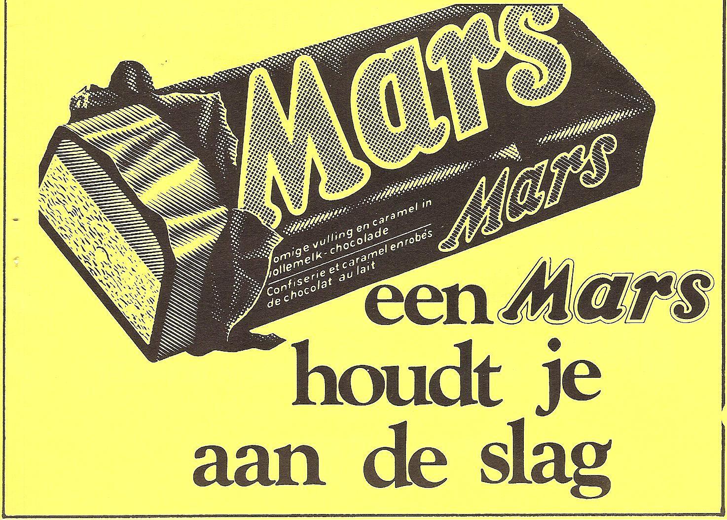 Mars reclame 1984