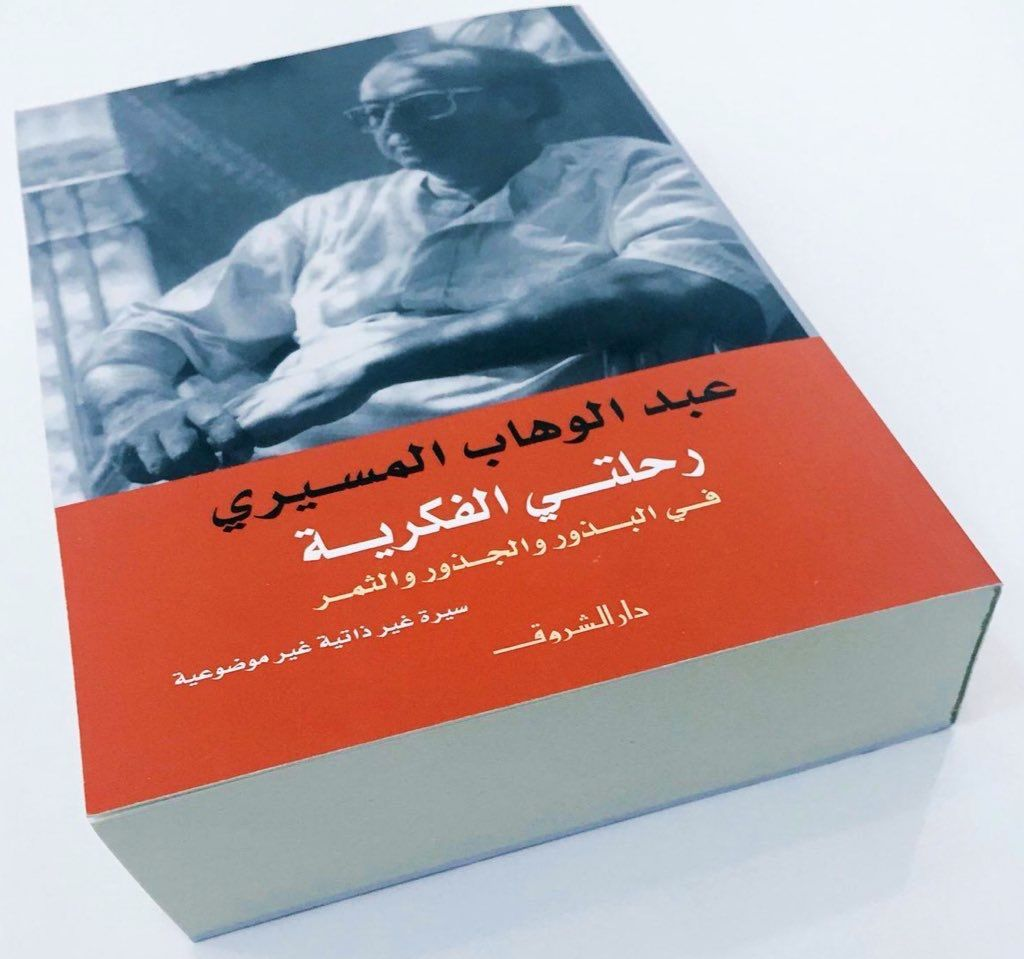 Pin By Maryam On كتب Books Book Cover Cover