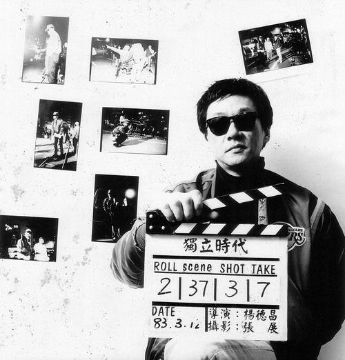 Edward Yang On Set Of A Brighter Summer Day 1991 再見 映画 演技